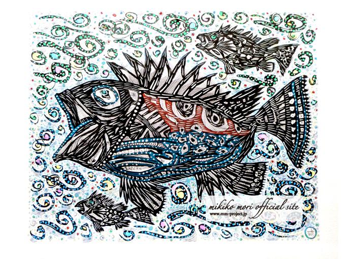 201710fish13